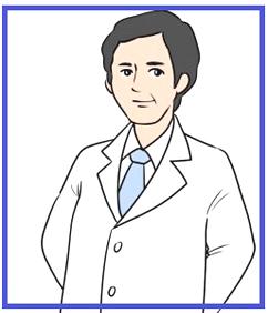 優れた医師